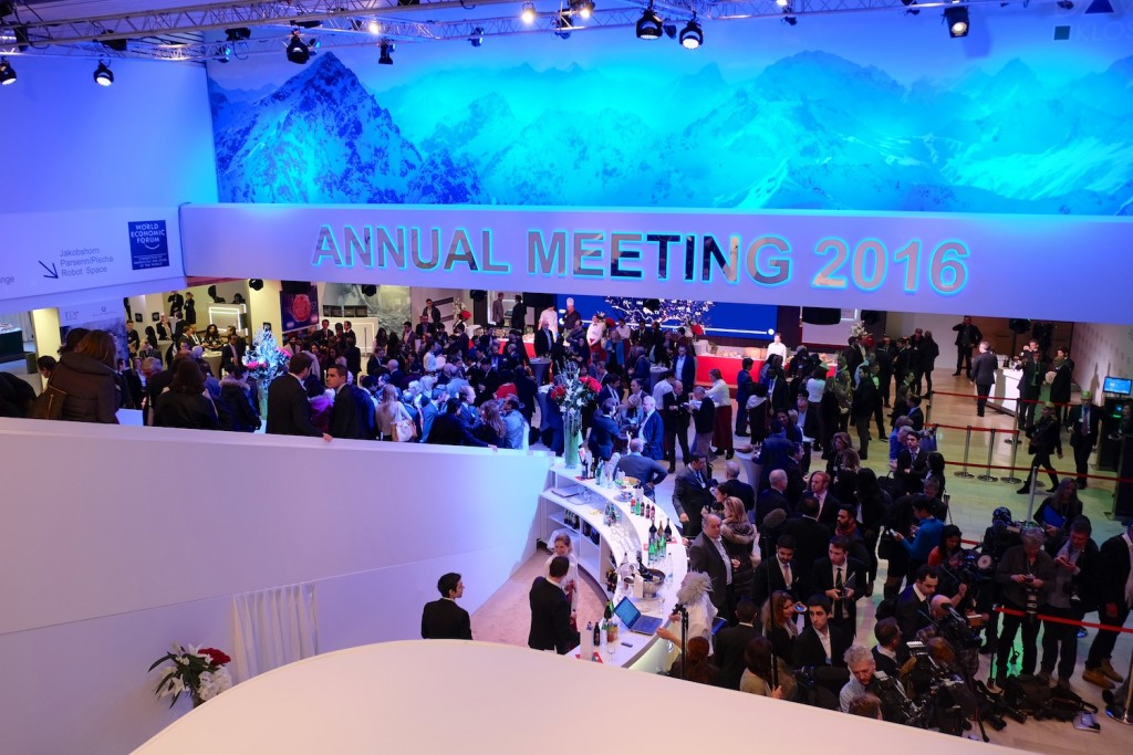 View of the Congress Centre Plenary Bar and Earth Space, WEF 2016